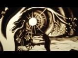 Катерина Барсукова. Песочная анимация