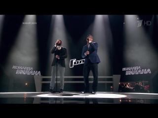 Влади Блайберг VS Торнике Квитатиани Помолимся за родителей Голос 5 Поединки 281016 HD - YouTube