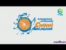 Татьяна Осиенко - Дискотека «MEGAMIX - 90-х». (г. Рязань 30.11.2016 год).
