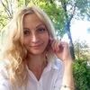 Olga Matvienko