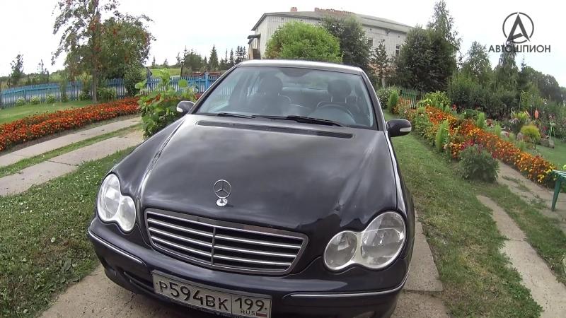 Продал Mercedes Benz C200K W203