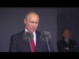 Владимир Путин поздравил граждан с Днем России