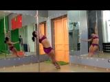 Совместный видео урок Pole Dance Каскад от тренеров PoledanceRoom для Марины Гет