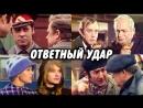Фильм Следствие ведут ЗнаТоКи. Ответный удар_1975 детектив.
