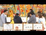 Banana Zero featuring Ikuta Erika, Hoshino Minami, Saito Yuuri, Akimoto Manatsu (2017.05.20)