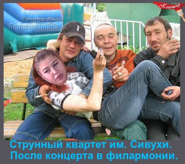 https://pp.userapi.com/c837623/v837623365/20c3a/uzdjTUWYbxc.jpg