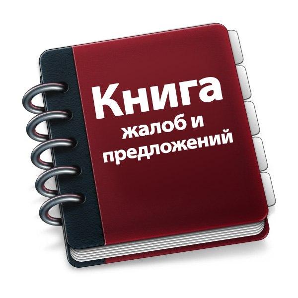 Помощь студентам ИНСТО ВЭГУ ВКонтакте Отзывы о Нас