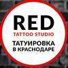 Тату студия RED   Татуировки в Краснодаре