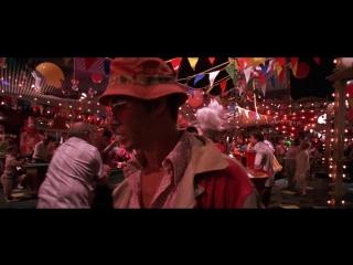 Страх и ненависть в Лас Вегасе.Перевод Ю.Жиров.Fear.And.Loathing.In.Las.Vegas.1998.