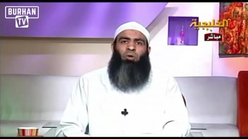 Разве в этом не наблюдается протест против мудрости Аллаха и дискредитация посланника Аллаха(26-30)