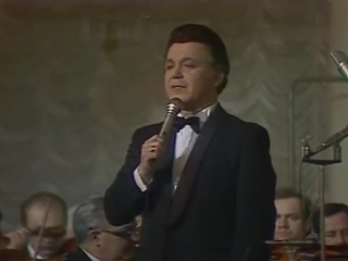 Иосиф Кобзон - Старинное танго (Э.Колмановский - Е.Евтушенко)