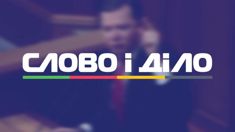 Ляшко заявив, що «радикали» ініціюють відставку уряду Гройсмана, якщо пенсії не будуть підвищені