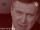 ответ сиониста жителю славянину что нет и не было ничего своего на Украине. славяне спят а новый проект Израиля воплощается в жи