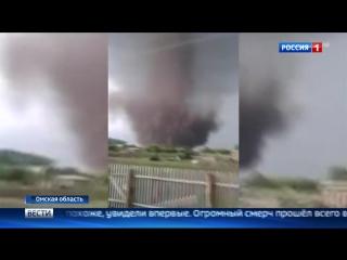 На видео запечатлено нетипичное для России явление – смерч.