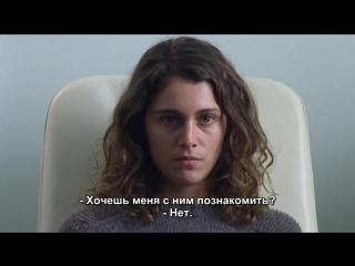 «Аттенберг» 2010 Режиссер Афина Рахель Цангари  драма (рус. субтитры)