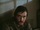 Государственная граница/Фильм 6-й: За порогом победы (1987). 1 серия