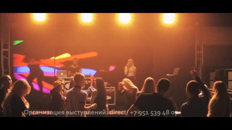 A-Mase Sharliz Vocal House Duo