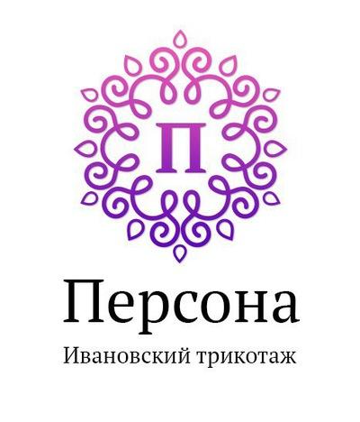 Елена Персона