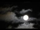 Прогулка облаков по луне