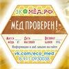 Мёд проверен! Медовый интернет-магазин ЭКОМЁД.РФ