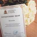 Анастасия Кручинина фото #28