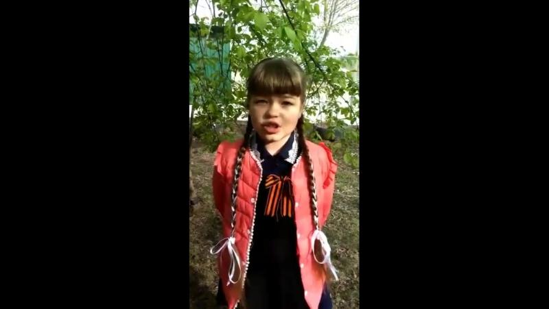 Просяник Анастасия 8 лет