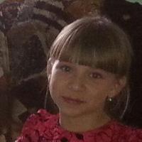 Елизавета Рябинкина