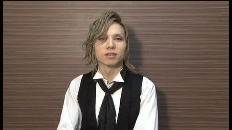 Acid Black Cherry Incubus PV Offshot Live a nation 2014