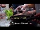 Кулинарные батлы 2016