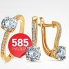 Ювелирная сеть 585 GOLD