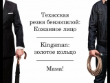 НОЧНЫЕ ПОКАЗЫ. 23 СЕНТЯБРЯ. КЦ РОЛИКС