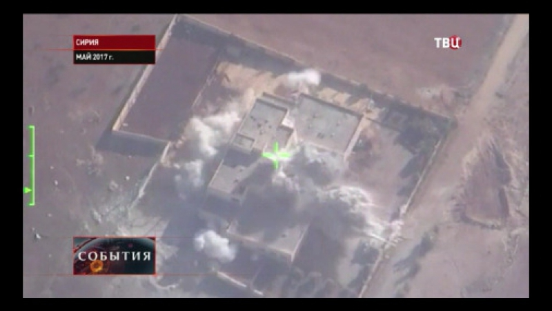 Боевики ИГ объявили о гибели своего главаря аль-Багдади