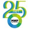 Фестиваль «МИР» на Красной Пресне