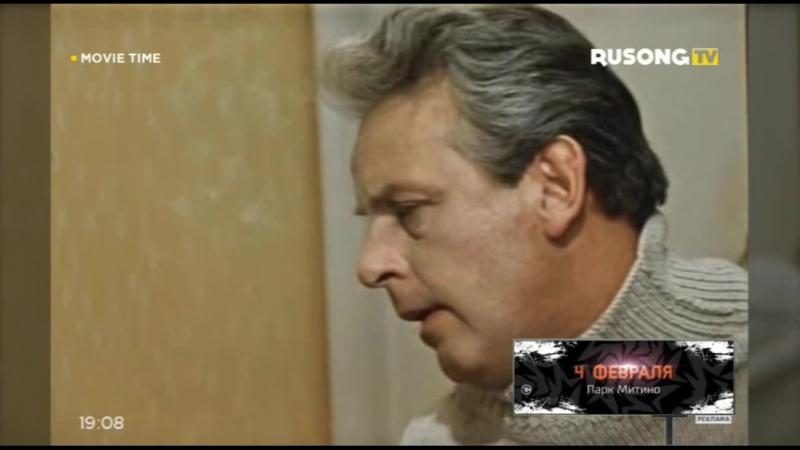 к/ф Белорусский Вокзал [Нина Ургант] - Нам нужна одна победа (Rusong TV) MOVIE TIME