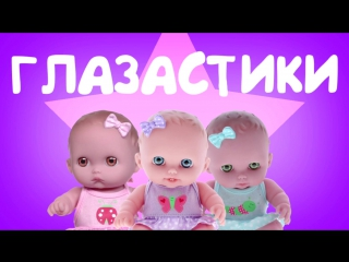 Куклы Пупсы Маша и Медведь Пластилин Плей До Зырики ТВ Рекомендует