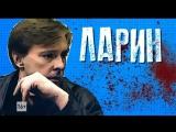 Опера. Анонс на Пятом канале (8)