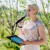 Ведущий(ая) на свадьбу Челябинск - Ольга Комова