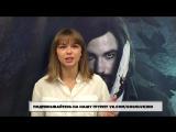 Таисия Вилкова приглашает всех на «Гоголя»