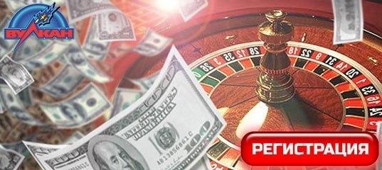Кто в интернет казино заработал деньги