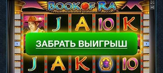 Интернет казино метод хокаге игровые автоматы орел