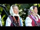 Фольклорний Ансамбль Древо / Ukrainian Folk Ethnic Band Drewo