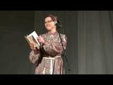 Светлана КОПЫЛОВА читает фрагмент из книги