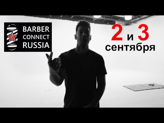 OLIVER KULT BARBER CONNECT RUSSIA 2017