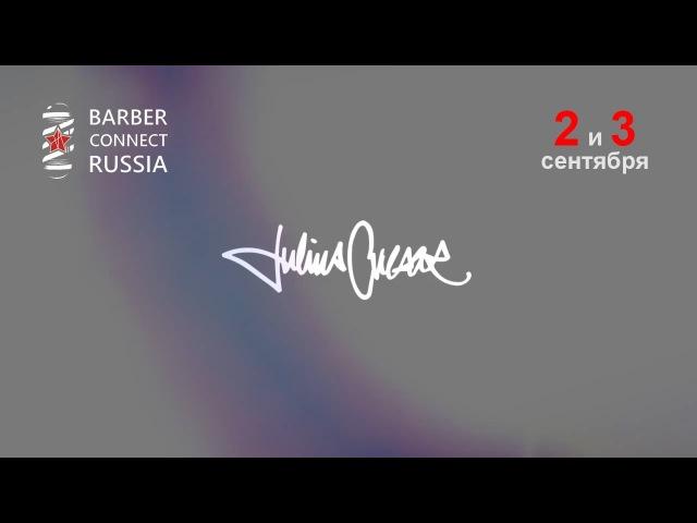 Barber connect russia JULIUS CAESAR