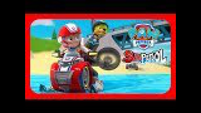 PAW PATROL SEA PATROL AND ALL BEST MISSIONS PUPS EPISODES
