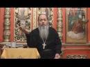 Есть ли смысл утаивать грехи на Исповеди прот Владимир Головин г Болгар