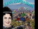 Gohar Gasparian Leo Delibes-aria di Lakme