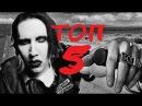 Лучшие камео приглашённых звёзд в сериале Sons of Anarchy Сыны Анархии (Топ 5)