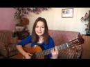 Девушка хорошо поет,классный голос,спела от души,игра на гитаре,шикарный голос,с...