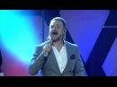 Александр Патлис - Любовь с небес